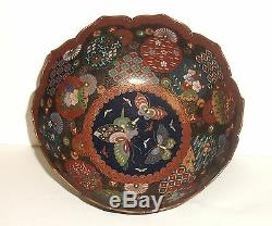 Rare Bronze Japanese Meiji Cloisonne Enamel Bowl