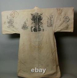 Rare Buddhist pilgrim Jacket. 19th century HH92