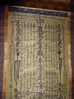 Rare Japan 1834 Silk Hand Painted Buddhist Hanging Scroll Nichiren Mandala Zen