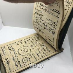 Rare Japanese Genroku Era Book Circa 1697 Woodblock Print Manuscript Old C