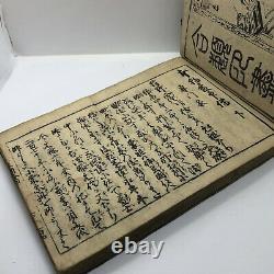 Rare Japanese Genroku Era Book Circa 1697 Woodblock Print Manuscript Old E