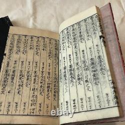 Rare Japanese Meiji Era Books 1881 Woodblock Print Manuscript Official Docs