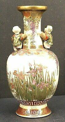 Rare Japanese Meiji Satsuma Vase With Sculptural Boys, Signed