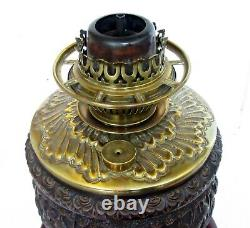 Rare Large Antique Lampe Belge Japonisme Carved Wood & Brass Oil Lamp & Shade