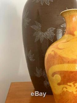 Rare Large Vase with White Slip Inlay Makuzu Kozan Meiji Period