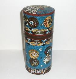 Rare Old Japanese Cloisonne Enamel Large Canister Caddy Jar Box
