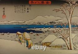 Rare Original Hiroshige Woodblock, Evening Snow at Uchikawa/Kanazawa hakkei