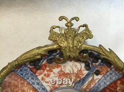 Rare Pair Antique Japanese Imari Plates Mounted as Gilt Bronze Sconces Lions & +