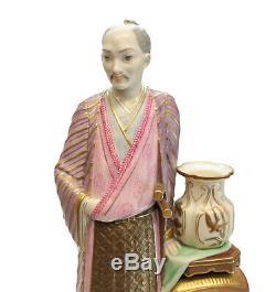 Rare Royal Worcester Porcelain Robed Japanese Man Figure by James Hadley