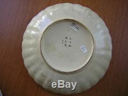 Rare Satsuma Meiji Per. 1868-1912 Earthenware Plate By''hattori'