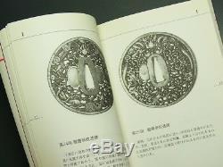 Rare Specialty BOOK of NANBAN-SCHOOL TSUBA GUIDE FOR JAPANESE ANTIQUE TSUBA