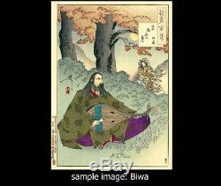 Rare motif BIWA (fretted lute) Kinko KURIGATA 18/19C Japanese Edo Original