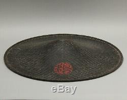 Rare woven Ajiro samurai Hat Jingasa Edo, 18-19 th. C DD54