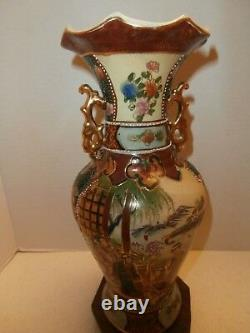 Royal Satsuma Rare Vase/urn Hand Painted Gold Gilt With Double Handle