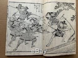 SALE! RARE! 1858 Original Japanese Woodblock Print Book KUNIYOSHI Ansei Samurai