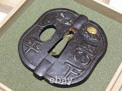 SIGNED Rare Form GUNBAI TSUBA Sun & Moon Japan Original Edo Sword Antique