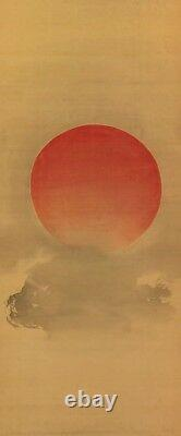 SUNRISE JAPANESE PAINTING HANGING SCROLL INK ANTIQUE JAPAN OLD RARE ART 002a