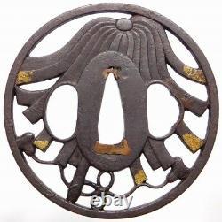 SUPERB Rare motif SAIHAI TSUBA 18-19thC Japanese Edo Samurai Koshirae Antique