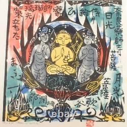 Shiko Munakata Japanese Woodblock print 350 x 310 mm Rare Vintage Collector