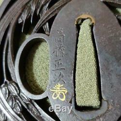 Tsuba with Box Edo Japan antique Masatsugu Takahashi vintage rare samurai sword