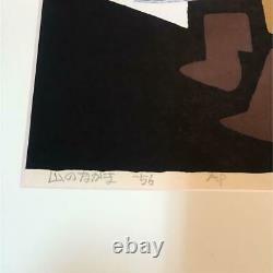 Umetaro Azechi Japanese Woodblock print 1956 Signed Vintage Collector Rare