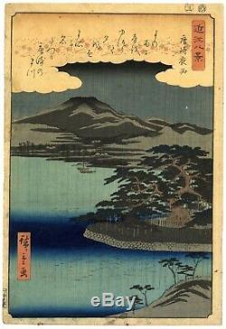 Utagawa (Ando) HIROSHIGE I Rare Original Japanese Woodblock Print Night Rain