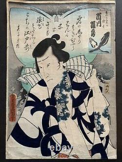 Utagawa Kunisada Original Japanese Woodblock Print Ukiyo-e Tattoo Rare 1863