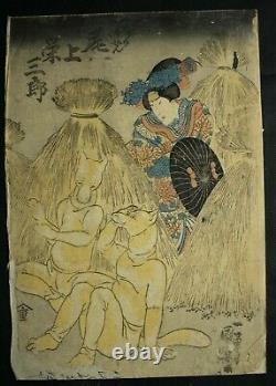 Very Rare Japanese Woodblock Print Kuniyoshi Demon. Ghost