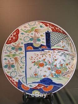 Very Rare Large Japanese Meiji 19th Century Polychrom Imari Plate 16 Signed