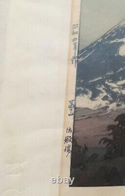 Very Rare Original Hiroshi Yoshida Woodblock Print Fujiyama from Gotemba 1929