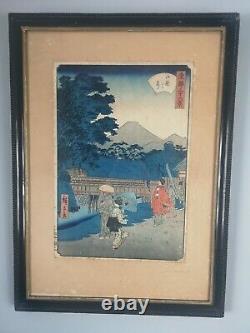 Very Rare UTAGAWA HIROSHIGE II Ochanomizu Woodblock Print 1797-1858