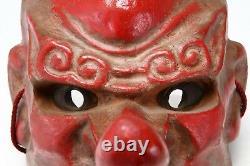 Vintage Japanese Paper Clay Noh Mask -Tengu- Braggart Very Rare Product