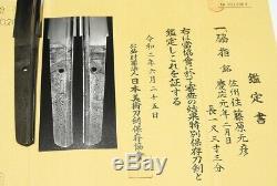 Waki-Sashu jyu Motohiko, Keio Gannen 2 gatsu-NBTHK Tokubetsu Hozon paperRare